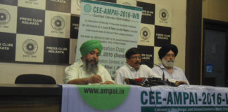 Announcement Of CEE-AMPAI-2016-WB