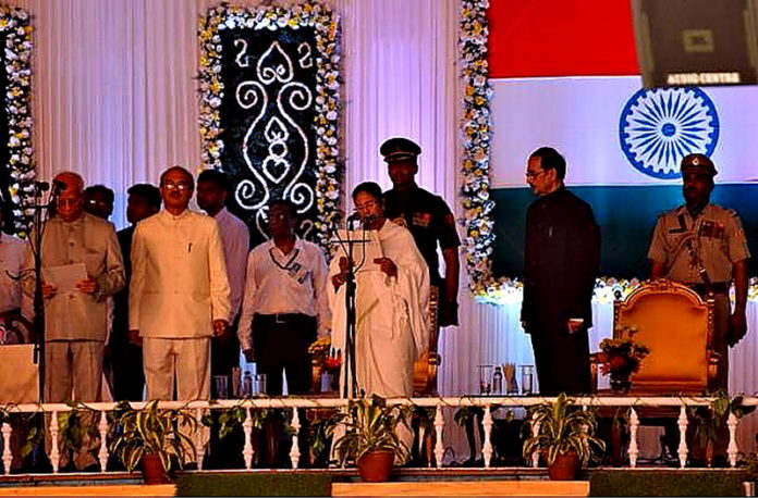 Mamata Bengerjee - Second Government Oath 16