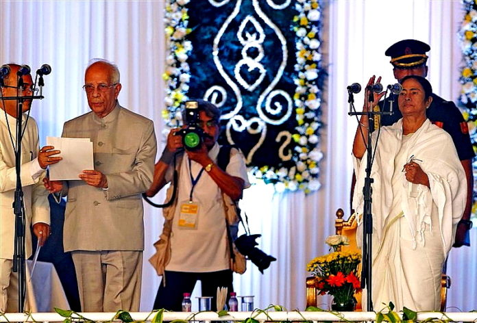 Mamata Bengerjee - Second Government Oath 17