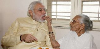 Narendra Modi And His Mother