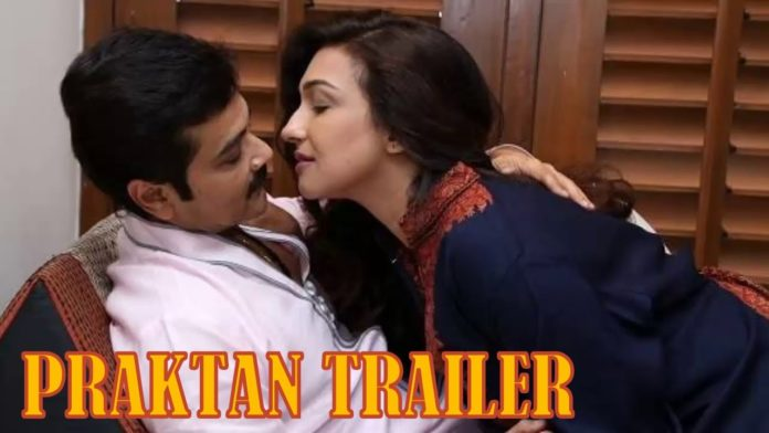 Praktan 2016 Bengali Movie