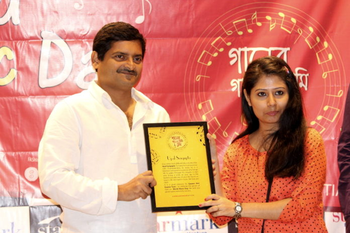 World Music Day - Felicitation Upal