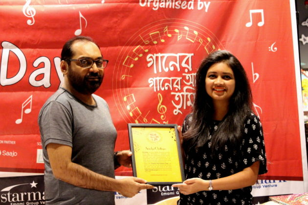 World Music Day - felicitation Anindya