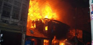 Allahabad Bank on Fire