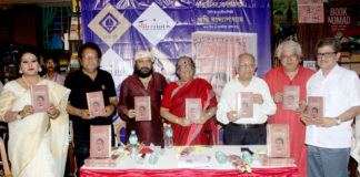 Book Launch - Rajanikanta Sen