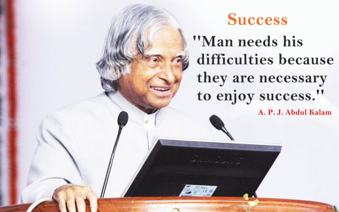 Late APJ Abdul Kalam - President Of India