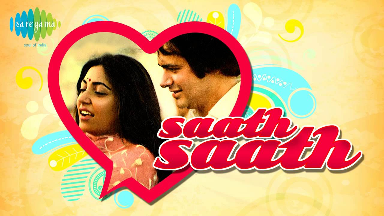 Saath Saath - Hindi Film