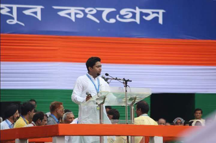 Huge participation of people in 21st July rally of Mamata Banerjee at Kolkata