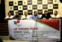 Bangladesh Book Fair at Kolkata 2016