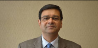 Dr Urjit Patel - New RBI Governor