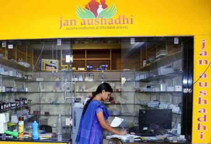 Jan Aushadhi Stores - India