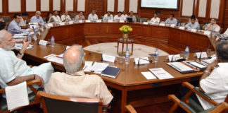 PM Modi - Niti Ayoug Meeting