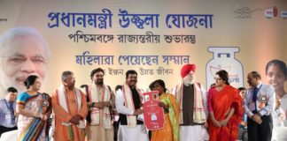 Pradhan Mantri UjjwalaYojana – Launched in Kolkata, West Bengal