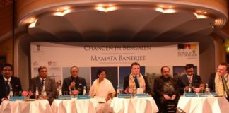 Mamata With German Business Team