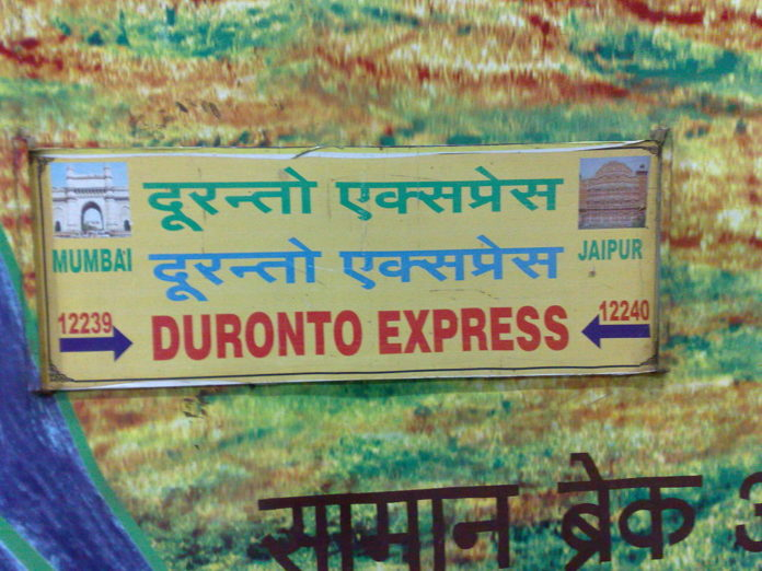 jaipur-duronto-express-indian-rail
