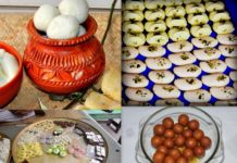 Sweets of Bengal