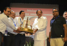 Chandigarh International Airports limited (CHIAL) won IBC award