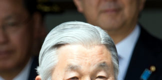 Emperor of Japan Akihito