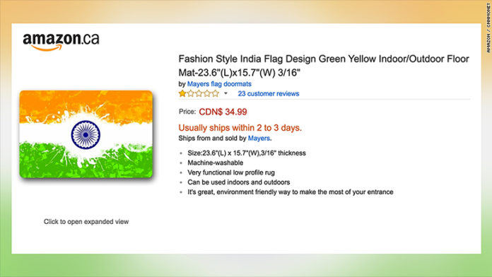 Indian Flag Doormat on Sale in Amazon