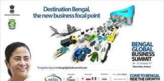 Bengal Global Business Summit 2017