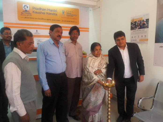 "PRADHAN MANTRI KAUSHAL KENDRA"" – Model Skill Development Center, at Maheshtala"