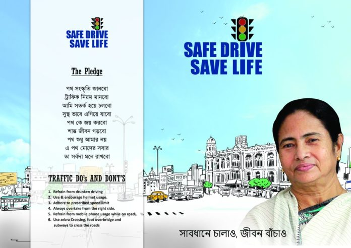 Safe Drive Save Life - West Bengal Traffic