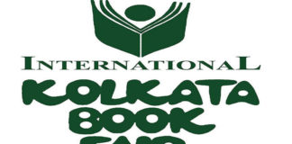 Kolkata International Book Fair