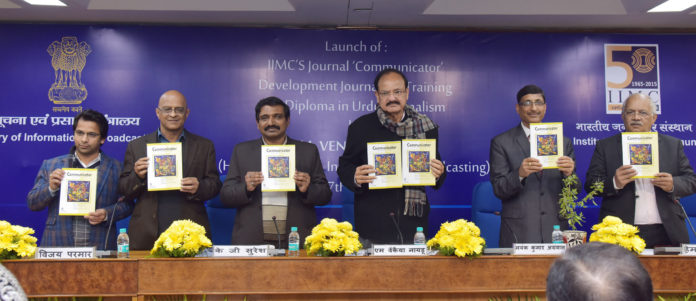 """The Union Minister for Urban Development, Housing & Urban Poverty Alleviation and Information & Broadcasting, Shri M. Venkaiah Naidu releasing the revamped Journal of the IIMC, """"Communicator"""", at a function, in New Delhi on January 17, 2017."""