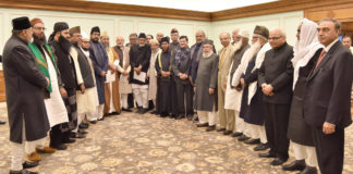The Prime Minister, Shri Narendra Modi in a group photograph with the delegation of Muslim Ulemas, intellectuals and academicians, in New Delhi on January 19, 2017.