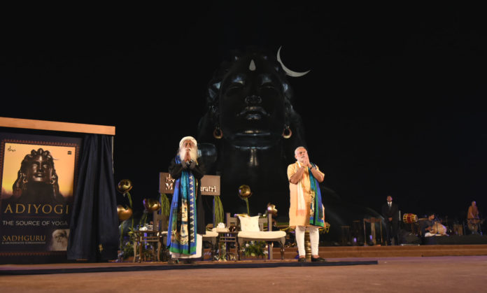 The Prime Minister, Shri Narendra Modi at the unveiling ceremony of 112 feet statue of face of 'Adiyogi - The Shiva' at the programme, organised by the Isha Foundation Sadhguru JV, in Coimbatore, Tamil Nadu on February 24, 2017.