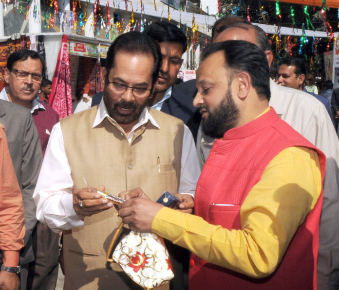The Minister of State for Minority Affairs (Independent Charge) and Parliamentary Affairs, Shri Mukhtar Abbas Naqvi visiting the Hunar Haat, in New Delhi on February 26, 2017.