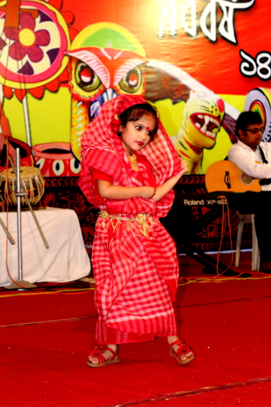 Bengali New Year 1424 Opening Cultural Program- Bangladesh