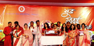 Bengali New Year 1424 Opening Song- Bangladesh Deputy High Commissioner
