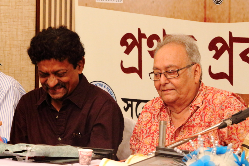Book Release of Doctor Saroj Gupta - Goutam Ghosh & Soumitra Chatterjee 2