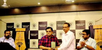 Digital Journalism - Press Club Kolkata
