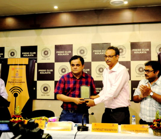 Digital Journalism - Press Club Kolkata