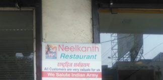 Neelkanth - A restaurant in Raipur Chhattisgarh near Railway station