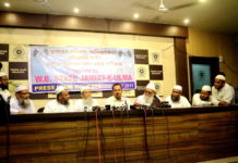 Siddiqullah Chowdhury at Kolkata Press Club2