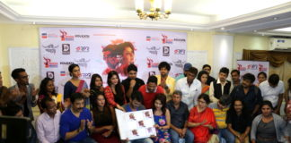 Ei Sahare Music Launch5