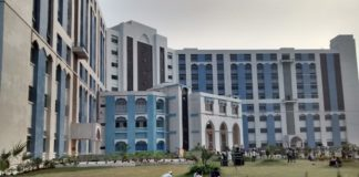 Aliah University Rajarhat Campus