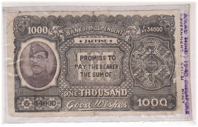 Azad Hind Currency Note