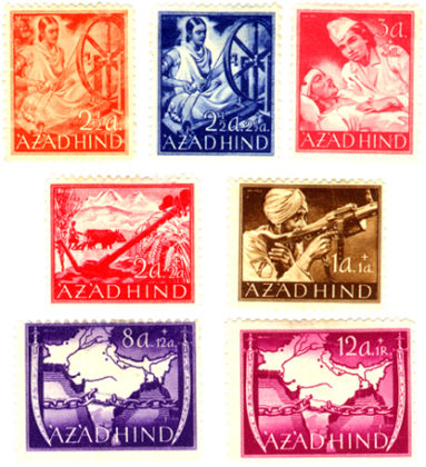 Azad Hind Postage Stamps