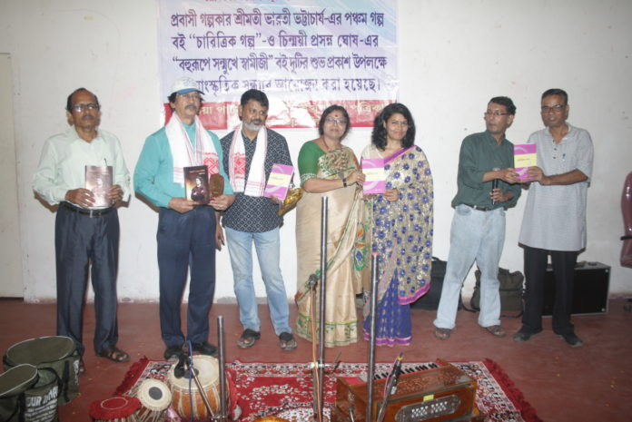 'Charirtrik Galpo' book by Bharati Bhattacharjee launched at Jadavpur