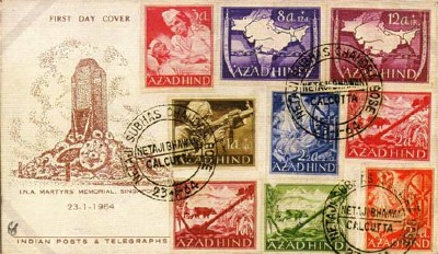 INA Government Stamps