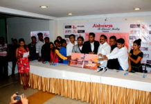 Kichu Alada Music CD Launch by Rooh Music