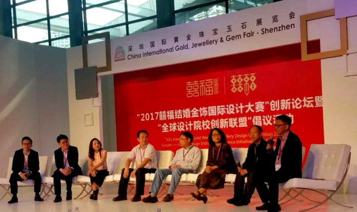 Panellists discuss the significance of the Global Alliance of Design Institutes (PRNewsfoto/JNA)