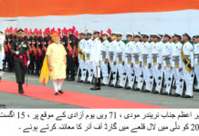 The Prime Minister, Shri Narendra Modi inspecting the Guard of Honour at Red Fort, on the occasion of 71st Independence Day, in Delhi on August 15, 2017.