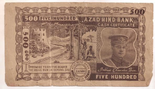 rs-notes-pictures-of-and-note-azad-hind-bank