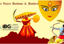 Happy Vijaya Dashami & Dasera