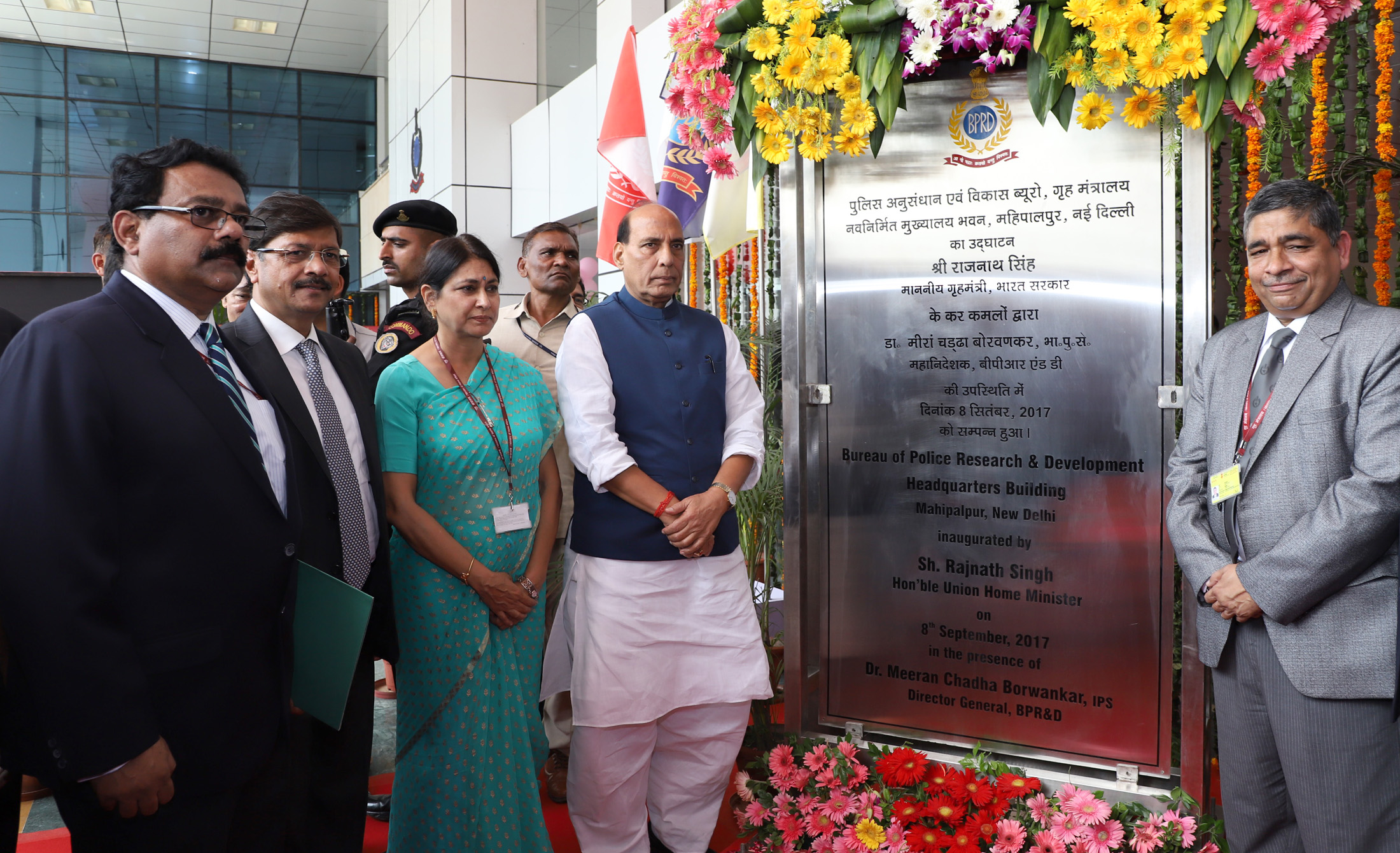 The Union Home Minister, Shri Rajnath Singh inaugurating the new HQs building of Bureau of Police Research and Development (BPR&D), Ministry of Home Affairs, in New Delhi on September 08, 2017. The DG, BPR&D, Dr. M.C. Borwankar is also seen.